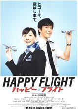 快乐飞行海报