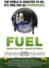 能源告急海报