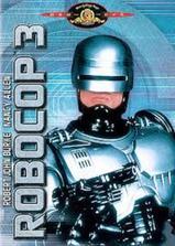 机器战警3海报