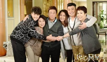 「溏心风暴3」,TVB没落的写照