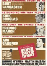 五月中的七天海报