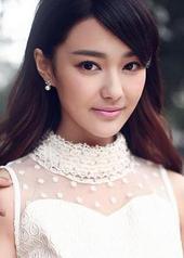 戚珍琪 Zhenqi Qi