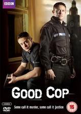 好警察海报