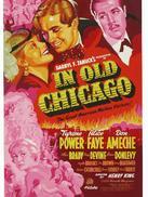 芝加哥大火记
