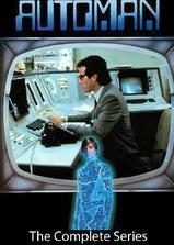 电脑人海报