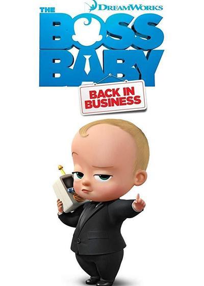 宝贝老板:重围商界 第一季海报