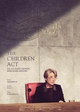 儿童法案海报