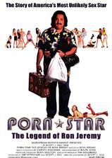 色情明星:罗恩杰里米的传奇海报