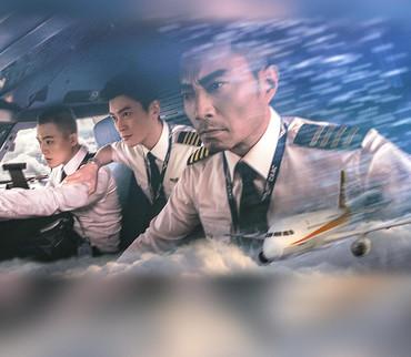 【送票】《中国机长》邀请你追忆你的第一部国产电影!
