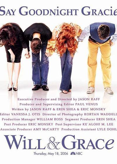 威尔和格蕾丝 告别秀海报