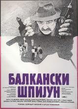 巴尔干间谍海报