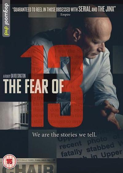 13的恐惧海报