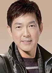 元彪 Biao Yuen