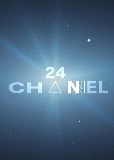 24CH△NNEL海报