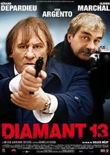 钻石13海报