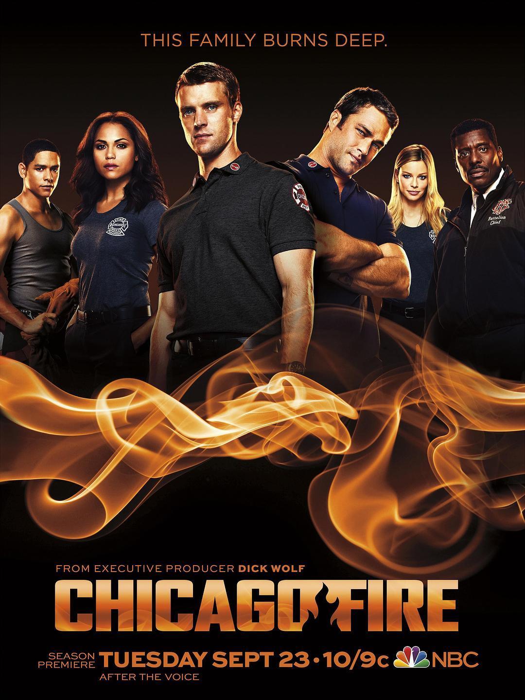 芝加哥烈焰 第三季