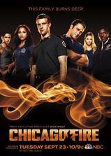 芝加哥烈焰 第三季海报