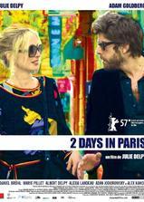 巴黎两日情海报