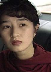 关咏荷 Esther Wing Ho Kwan