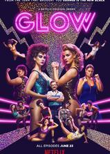 美女摔角联盟 第一季海报