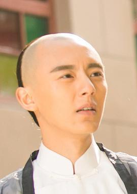 何为 Wei He演员
