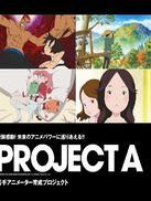 动画未来2011