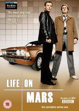 火星生活 第一季海报