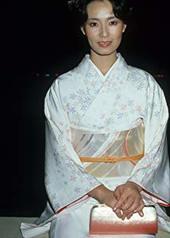 岛田阳子 Yôko Shimada
