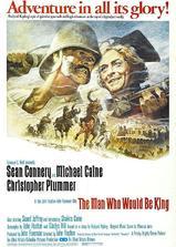 国王迷海报