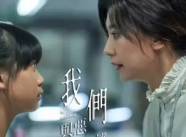 豆瓣9.4分,这部台剧提前锁定年度华语剧王
