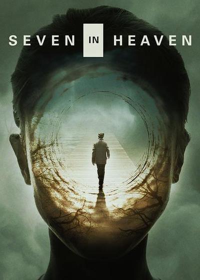 天堂里的七个人海报