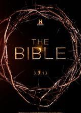 圣经故事海报