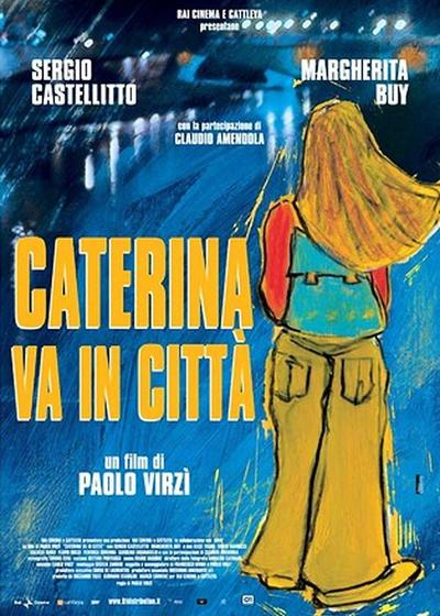 卡特里娜进城记海报