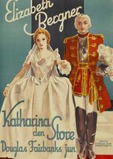俄国女王海报
