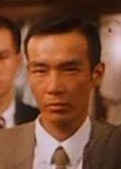 蓝靖 Dave Lam Ching