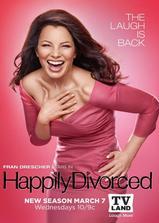 离婚快乐 第二季海报