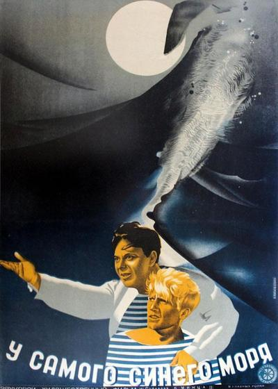 浮于碧海海报