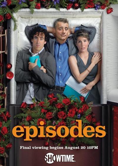 戏里戏外 第五季海报