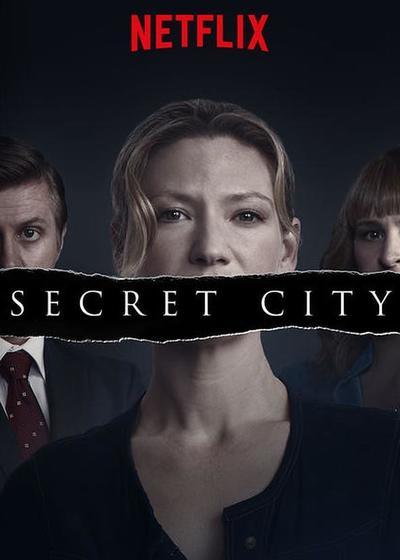 秘密之城海报