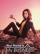 卖房子的女人