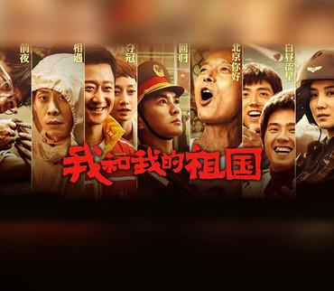 七位导演,累计票房150亿、拿遍国际大奖,他们拍部电影有多牛