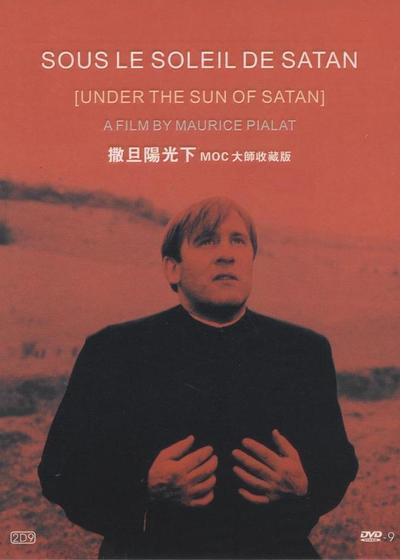 在撒旦的阳光下海报