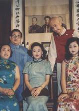 王先生和小陈海报