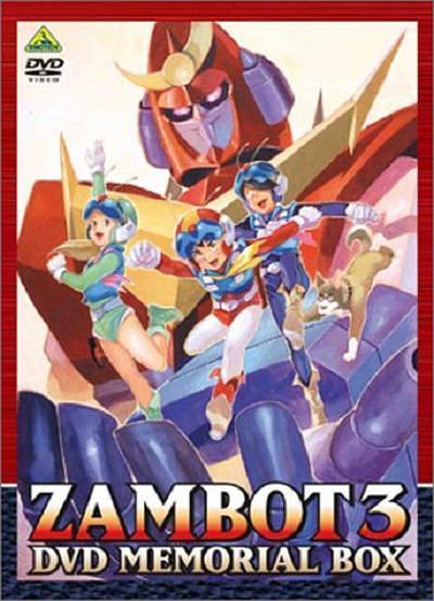 无敌超人神宝3海报