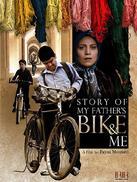 我和我父亲的自行车