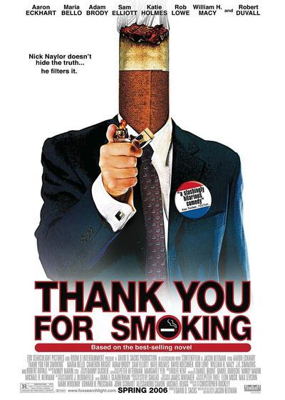 感谢你抽烟海报