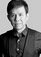 黄文永 Wenyong Huang