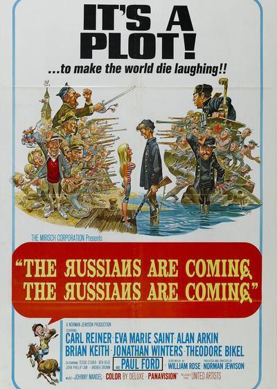 俄国人来了!俄国人来了!海报
