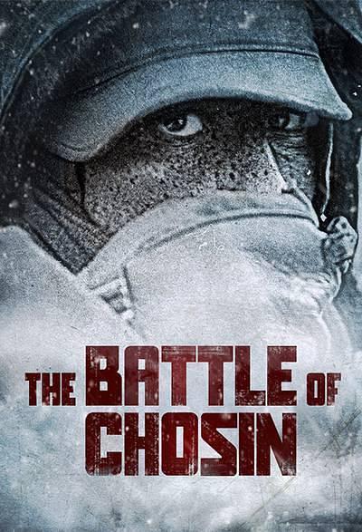 美国历史:长津湖战役