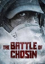 美国历史:长津湖战役海报